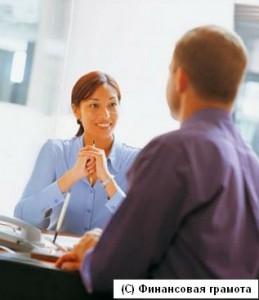 Финансовый консультант - как выбрать?