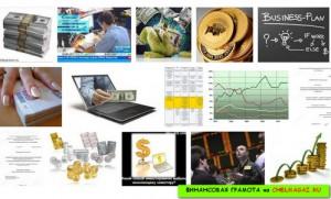 Способы инвестирования в зарубежные активы: плюсы и минусы. Часть 1