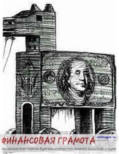 Зарубежные инвестиции: сомнения и аргументы. Часть 2