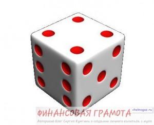 Покупка активов и игра в казино: в чем ключевое отличие?