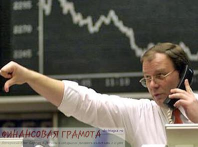 Почему профессионалы зарабатывают на бирже всегда?