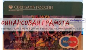 Продажа паев: сказ о том, как деньги из российского ПИФа выводил. Наша версия.