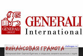 Как выглядит английский вид инвестирования на примере Generali-Vision?