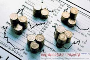Доходность инвестиций моего портфеля — 1 полугодие 2013 года.