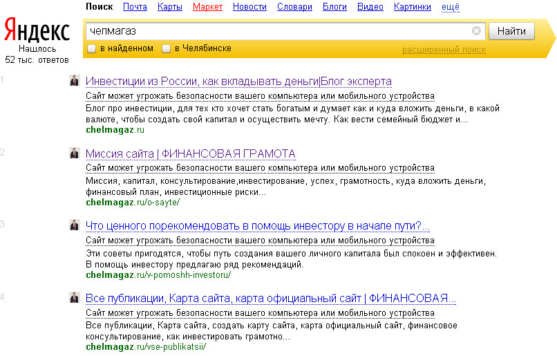 Почему Яндекс