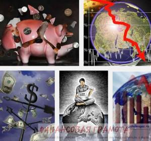 Как предвидеть экономический спад?