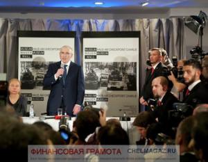Ходорковский на свободе - улучшится ли инвестиционный климат в России?