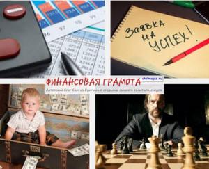 7 факторов - кто становится богатыми?